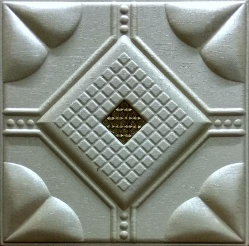 Mettallic Beige Leather Panel