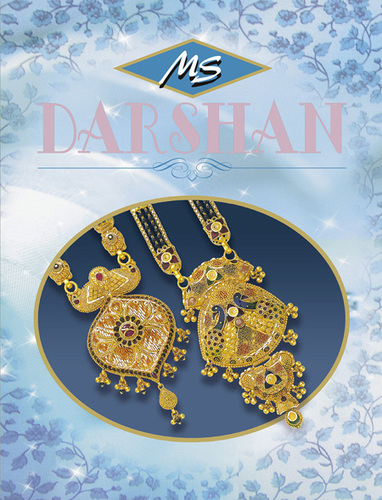 Jewellery Books New Releases