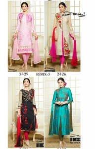 YOUR CHOICE (REMIX-3) Salwar Kameez Wholesale