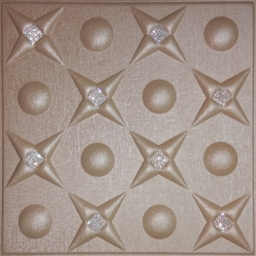 Metallic Beige Leather Ceiling Panel
