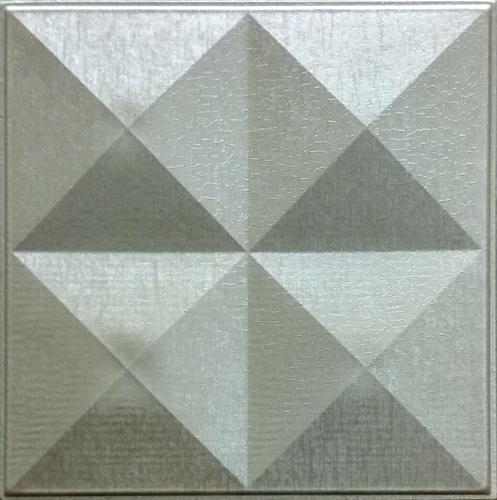Metallic Beige Leather Panel