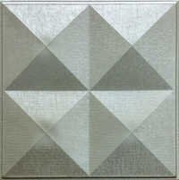 Metallic Beige Leather Panel