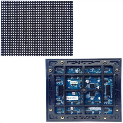 RGB LED Display Modules