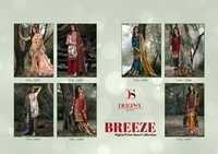 Deepsy (BREEZE) Straight Salwar Kameez Wholesale