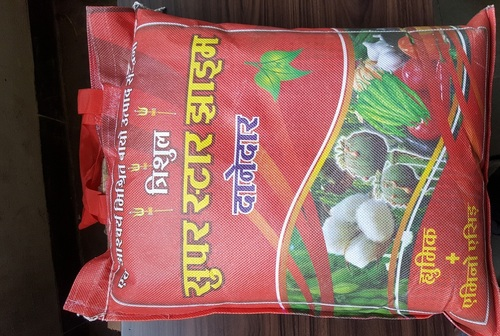 Granulated Bio Fertilizer