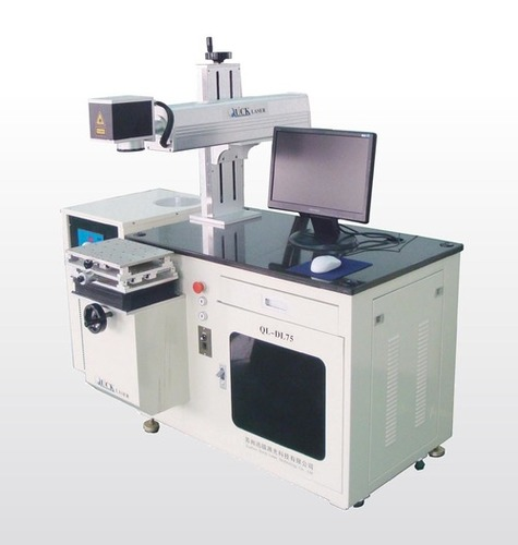 Laser Marking Equipment