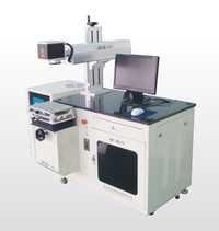 Laser Marking Equipment