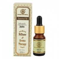 Jojoba Pure Essential Oil
