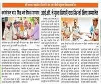 Give Award To Daara Singh