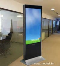 Multi Touch Screen Kiosk