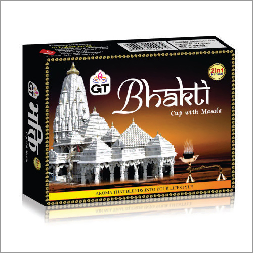 Bhakthi 2-in-1 Masala