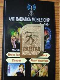 Industrial Anti Radiation Chips