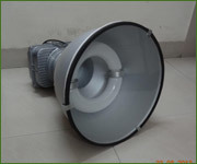 Commercial Induction Light