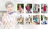 R NX (SUPREET VOL-1) Straight Salwar Kameez Wholesale