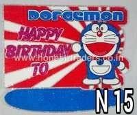 thermocole doremon birthday plate