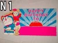 Thermocole Birthday Plate Bheem