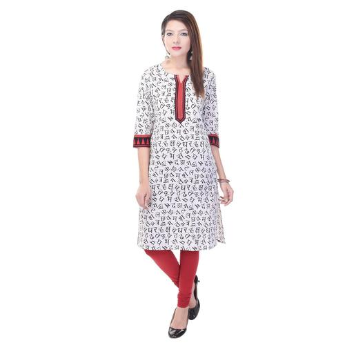 beautifully designed new kurti