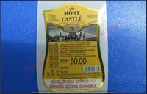 Printed Foil Label