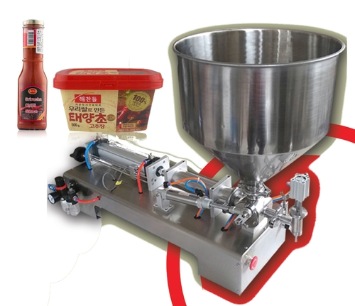 Face wash Tube Filling Machine