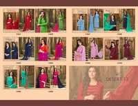 SHREE FAB'S  (DESERT-13) Straight Salwar kameez Wholesale