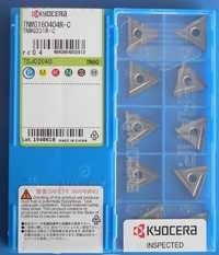 kyocera Turning Tools