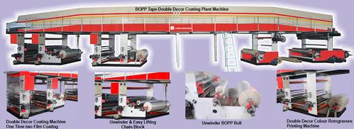 BOPP Tape Machine