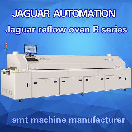 SMT Reflow Oven