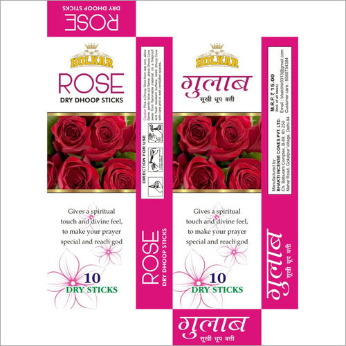 Incense Dry Dhoop Stick