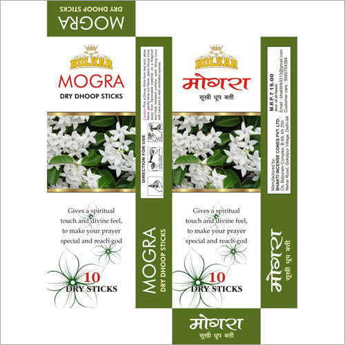 Mogra Dry Dhoop Stick