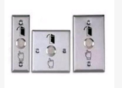 Push Button Plate