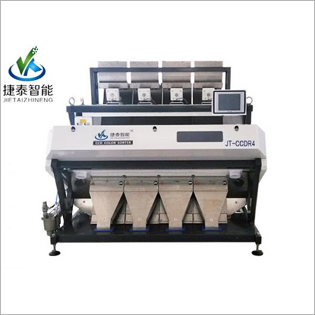 High Accuracy Plastic Sorting Machine