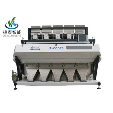 Coffee Bean Seed Sorting Machine