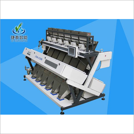 Kernel Seed Sorting Machine