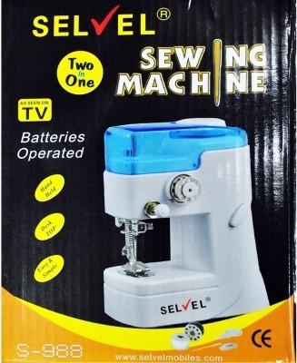 Portable Sewing Machine (Cordless)