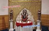 Hindu Wedding Ceremony Decor