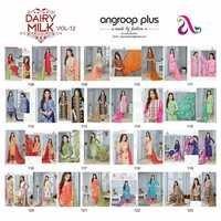 ANGROOP PLUS (DAIRY MILK VOL-12)Straight Salwar Kameez Suits