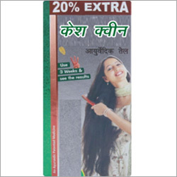 Ayurvedic Hair Oil