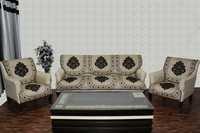 Chenille Sofa Panel Beauti