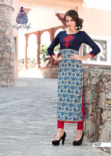 Kajal Style Sparkle Kurtis Catalog