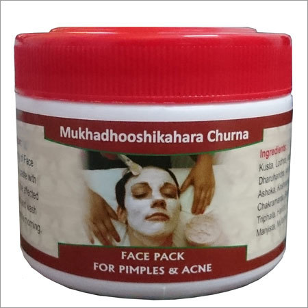 Face Pack For Pimples