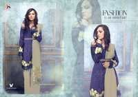 Fancy Designer Latest Georgette Salwar Suit