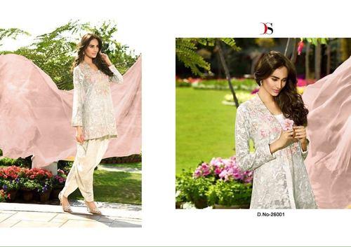 Pakistani Designer Fancy Party Wear Salwar Suit