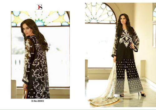 Fashion Designer Party Wear Salwar Suit Kameez
