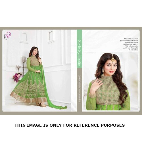 Georgette Designer Party Wear Salwar Kameez Suit