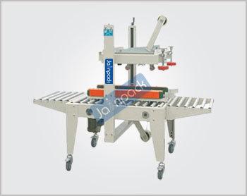 Small Carton Sealing Machine