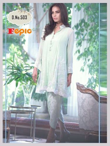 Pakistani Designer Heavy Embroidery Salwar Kameez Suit