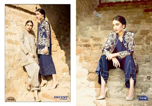 Pakistani Designer Fancy Party Wear Salwar Kameez Suit