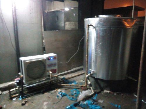 Heat Pump - Air Water Heater