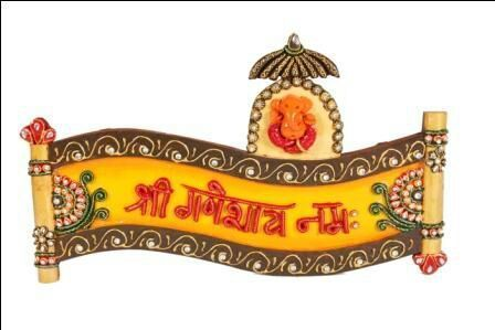 Ganesha Lalteran - Decorative Craft