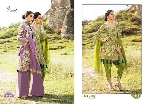 Fancy Designer Pakistani Salwar Kameez Suit